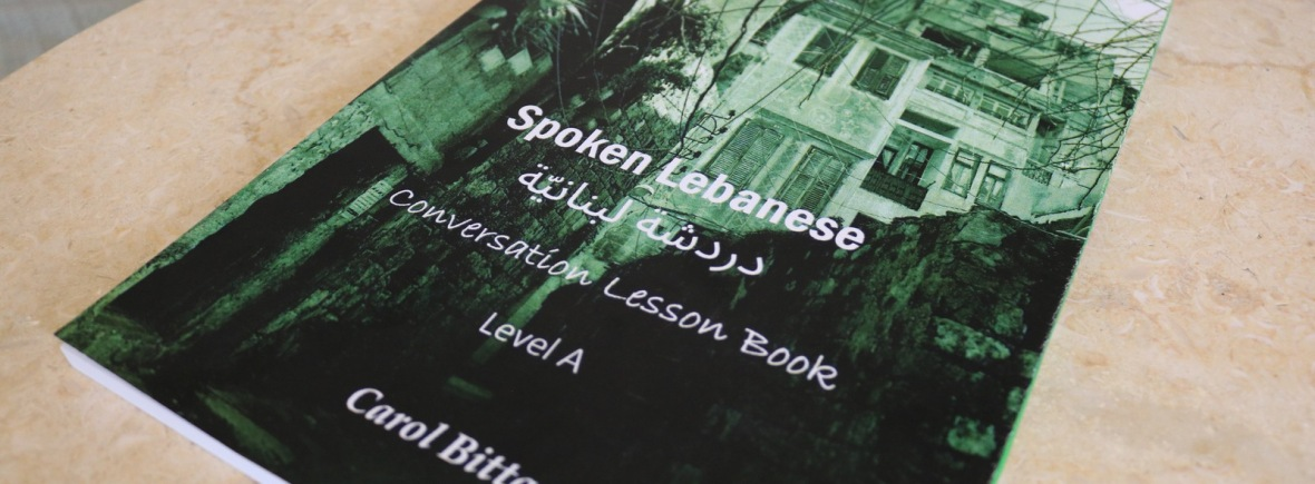 Teaching Arabic for non-native speakers in Tripoli Lebanon